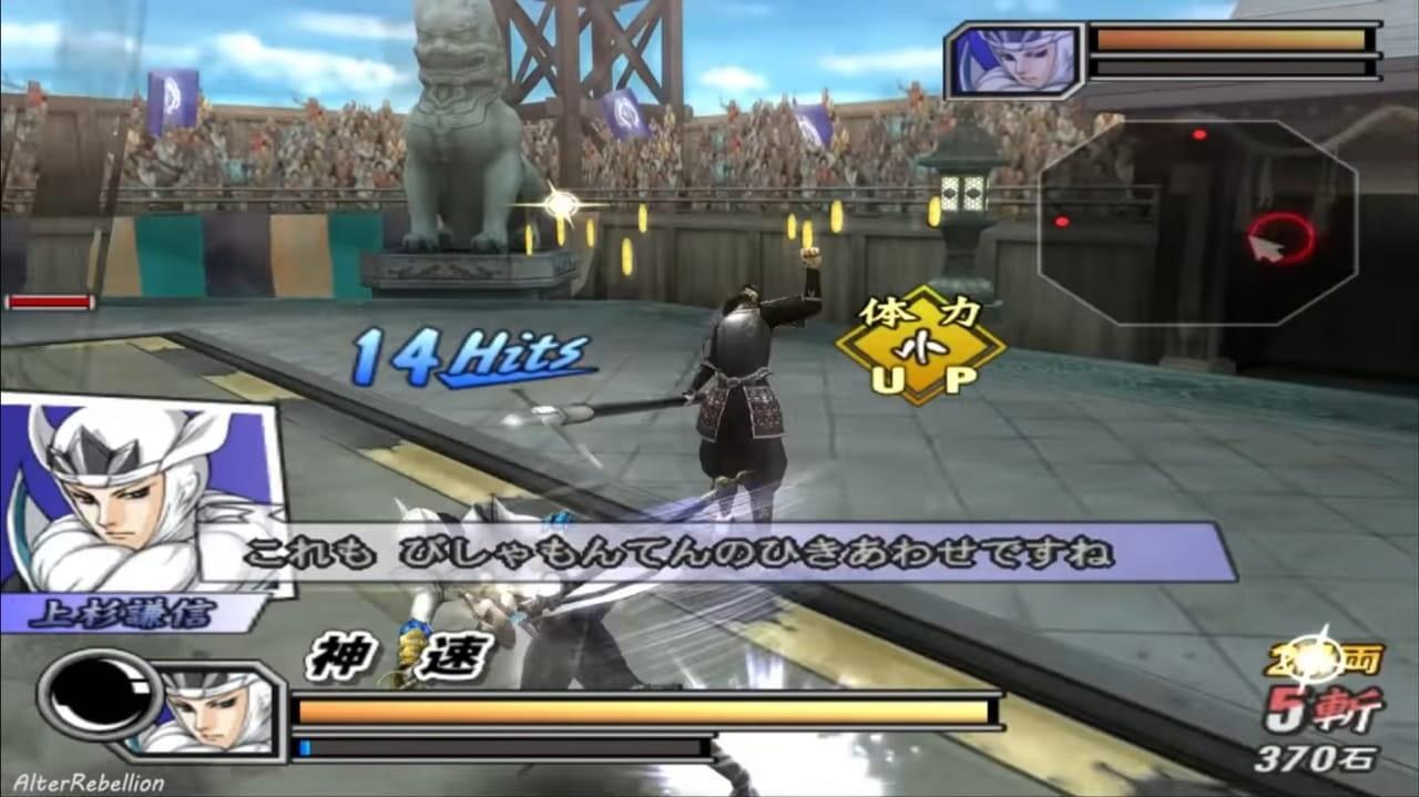 Review Sengoku Basara Heroes 2 dan Heronya! : Tournament Mode