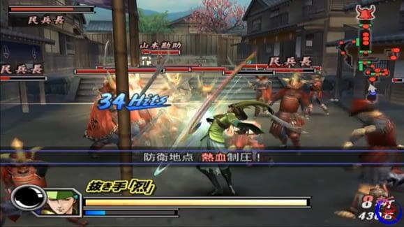 Review Sengoku Basara Heroes 2 dan Heronya! : Mori Motonari Free Battle Mode