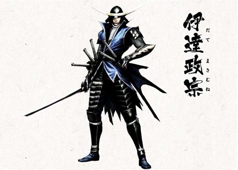 Date Masamune